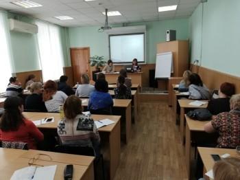 Семинар «Организационные основы службы ранней помощи»