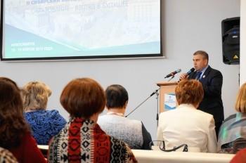 В рамках II Сибирского Образовательного Форума «Образование — взгляд в будущее» состоялась стратегическая сессия по вопросам сохранения и укрепления здоровья детей и подростков