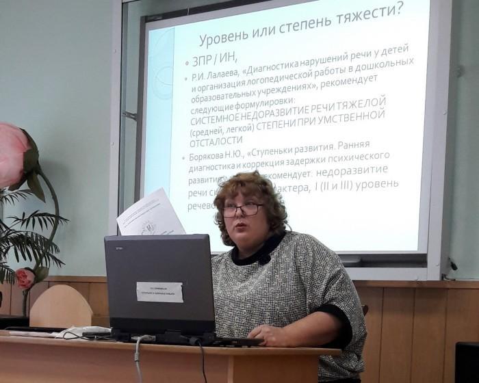 Научно-практический семинар «Организация логопедического обследования учащихся школьного возраста в условиях ПМПК»