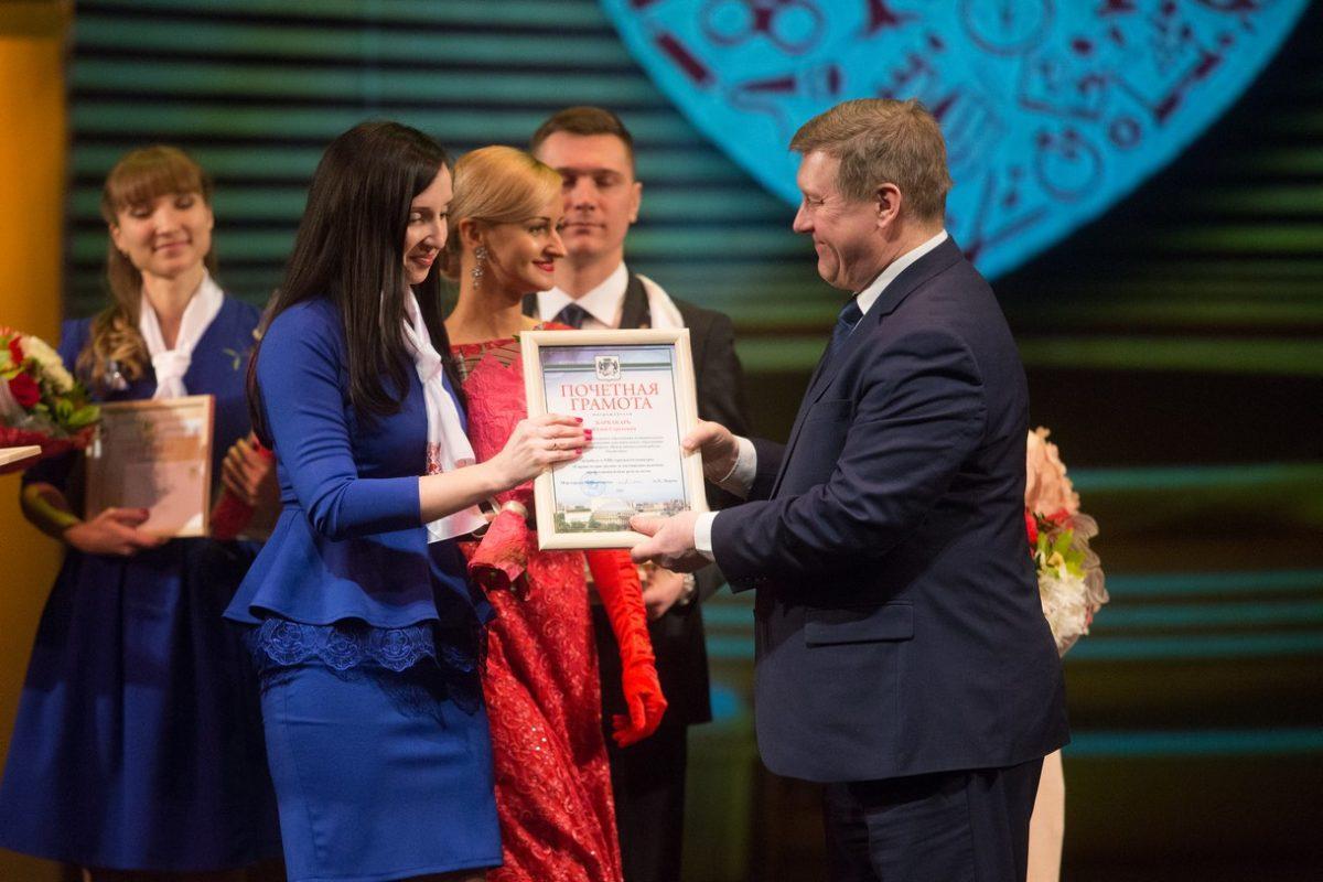 Объявлены имена победителей городских конкурсов профессионального мастерства педагогов