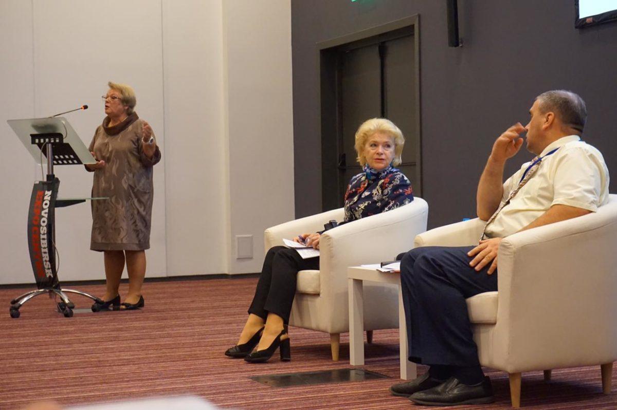 Стратегическая сессия «Здоровьесбережение - неотъемлемое условие повышения качества образования»