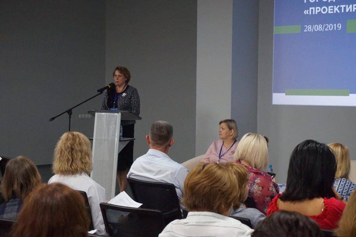 Стратегическая сессия «Современная образовательная среда для обучения и развития детей с особыми образовательными потребностями»