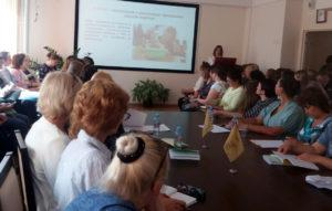 Форум «Новосибирск – город безграничных возможностей»