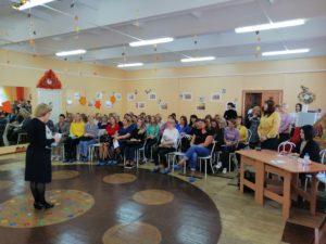 Встреча участников проекта «Оптимизация здоровьесберегающей деятельности в муниципальных ДОУ г. Новосибирска»