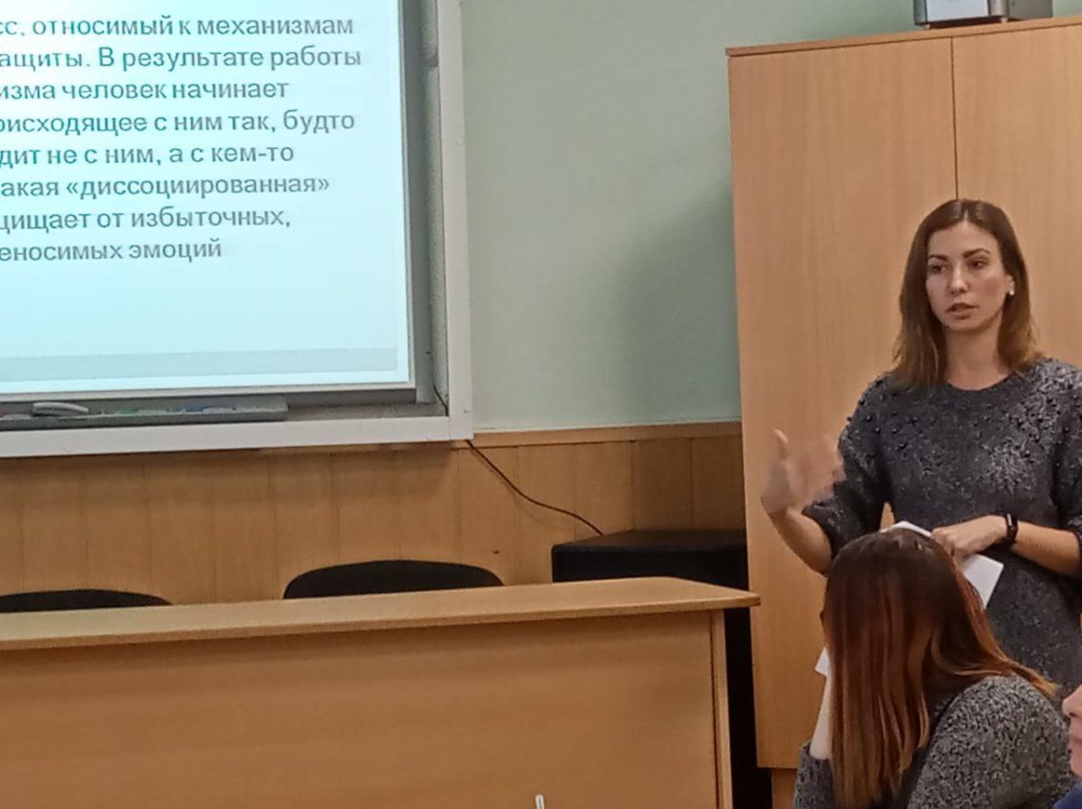 Семинар для руководителей районных методических объединений педагогов-психологов ОО