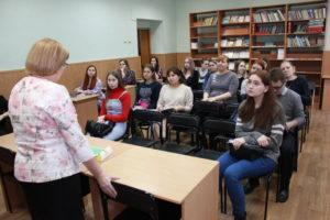Творческая площадка для молодых специалистов