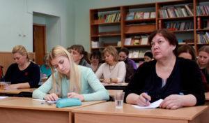 «Психологические условия реализации профстандарта «Педагог»
