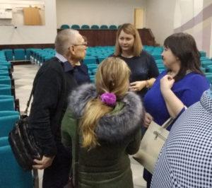 Городское родительское собрание 07.11.2019