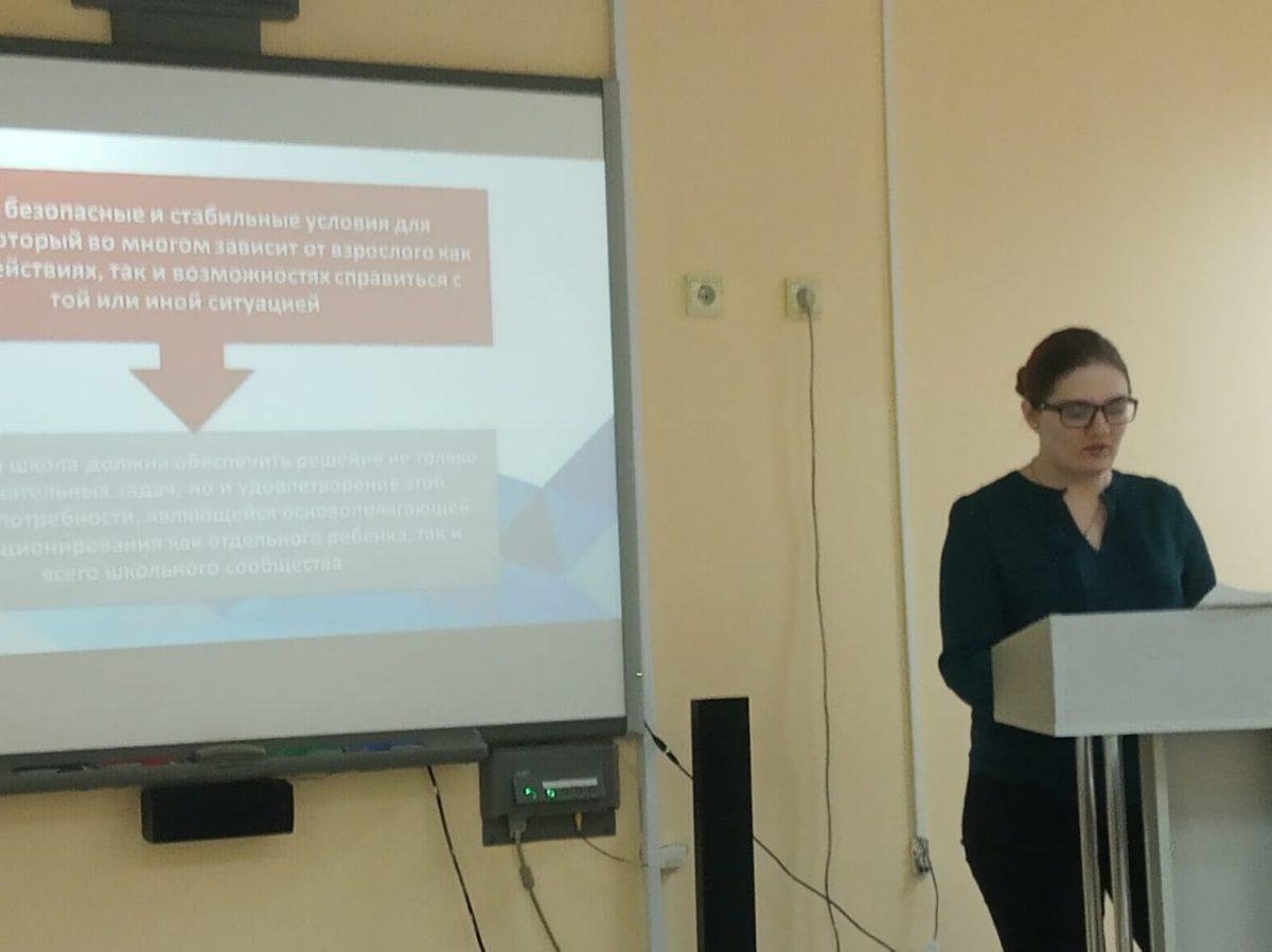 Презентация рекомендаций «Виды и формы оказания психологической помощи обучающимся в кризисной ситуации. Возрастные особенности»