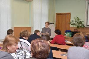 Научно-методический семинар «Специальные образовательные условия для обучающихся с ОВЗ в инклюзивном образовании»