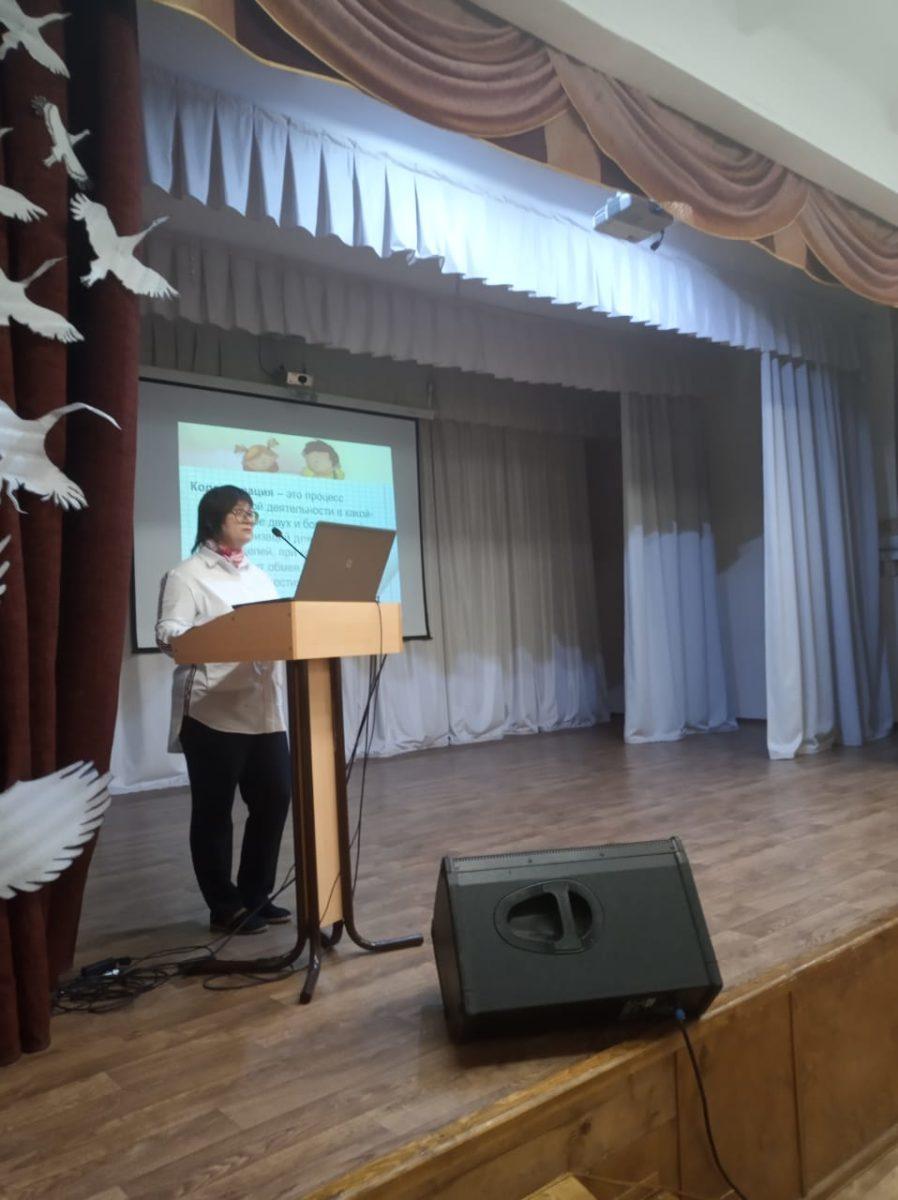 Областной семинар «Современные требования к выпускнику ДОО — первокласснику в условиях реализации ФГОС»