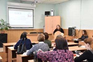 Практико-ориентированный семинар «Сопровождение обучающихся с ограниченными возможностями здоровья в период подготовки и проведения ГИА»