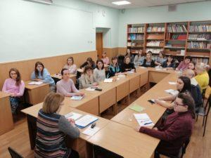 Школа молодого педагога-психолога