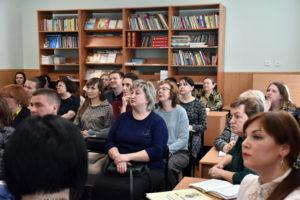 Городской семинар «Психолого-педагогическое сопровождение обучающихся с ОВЗ в условиях психолого-педагогического консилиума»