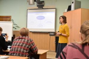 Практико-ориентированный семинар «Организация психолого-педагогического сопровождения образовательного процесса и участников образовательных отношений»