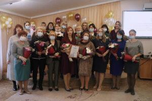 Награждение победителей и участников конкурса профессионального мастерства «Педагог- психолог Новосибирской области»
