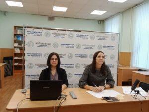 Семинар «Формирование инклюзивной культуры в образовательном пространстве МБОУ СОШ №82»
