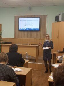 Практико-ориентированный семинар для директоров образовательных организаций