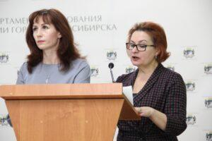 Совещание «Об итогах работы образовательных организаций в рамках проекта «Модель сетевого взаимодействия образовательных организаций в инклюзивном образовательном пространстве города Новосибирска»
