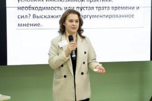 Предварительные итоги Городского этапа конкурса профессионального мастерства «Педагог-психолог Новосибирской области – 2021»