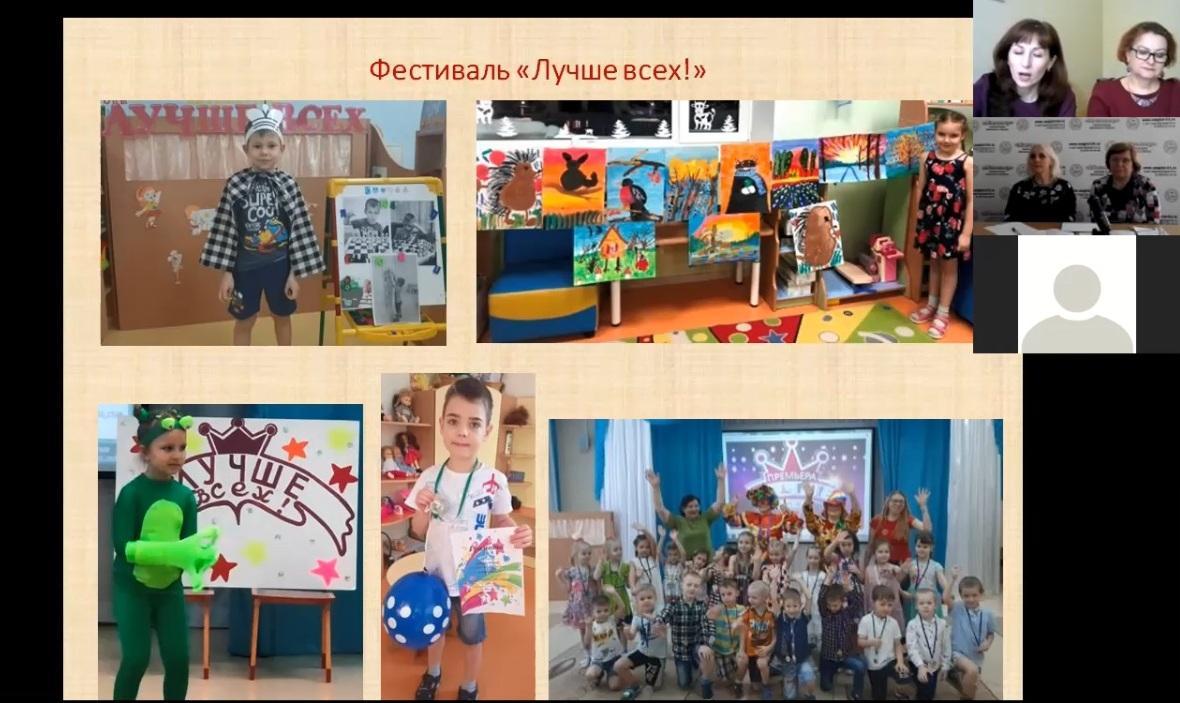 18 марта 2021 года в рамках городского проекта«Модель сетевого взаимодействия образовательных организаций в инклюзивном образовательном пространстве города Новосибирска»был проведён семинар «Преемственность в развитии инклюзивного образования».