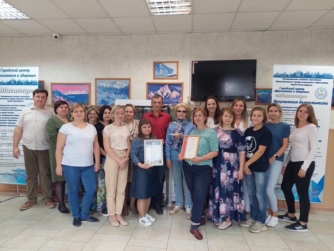 27 августа в большом зале мэрии города Новосибирска состоялось пленарное заседание Городского педагогического совета «Муниципальная система образования города Новосибирска: стратегические цели и актуальные задачи»